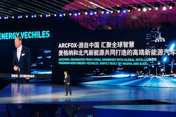 冲击高端新能源品牌:ARCFOX发布三款车型及一款技术平台