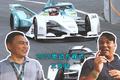 社论第五期:看庆哥带发型哥玩转Formula E赛场