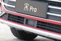 97743-宋Pro