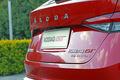 97885-柯迪亚克GT