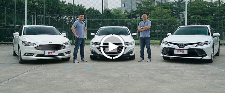 美日混戰 全新邁銳寶XL/凱美瑞/蒙迪歐三車對比
