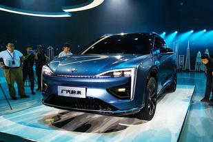 广汽蔚来联合品牌定名合创,旗下首款概念车型亮相