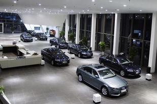 新車毛利普遍為負,流通協會:4S店總庫存已超300萬輛