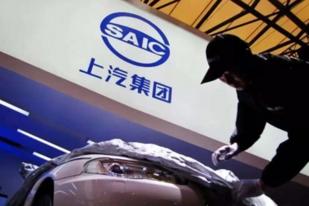 上汽集团2019第一季度财务报告:营收1960亿 下滑16.54%