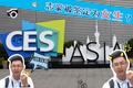 2019CES Asia:第一次逛科技展的汽車小編瑟瑟發抖