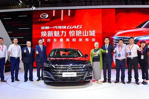 广汽传祺携全新一代GA6及多款车型亮相重庆车展