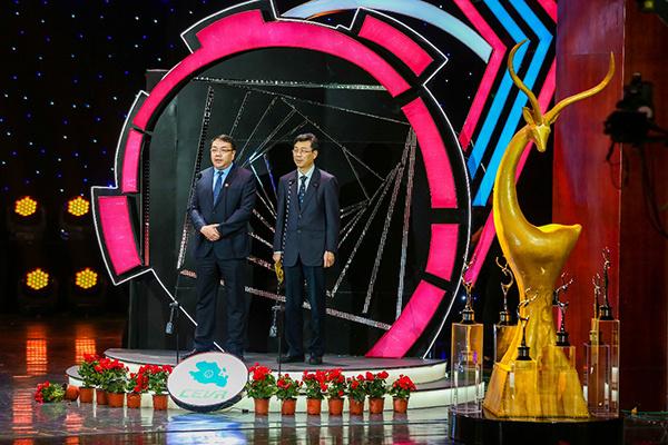 第六届环青海湖(国际)电动汽车挑战赛颁奖盛典圆满落幕
