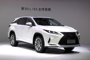 雷克薩斯新款RX/RX L亮相深圳車展 9月上市