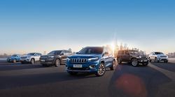 致敬广深追梦人 Jeep全系车型3年0利率+至高五万置换补贴