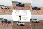豪华SUV盲区对比:最小的居然是它