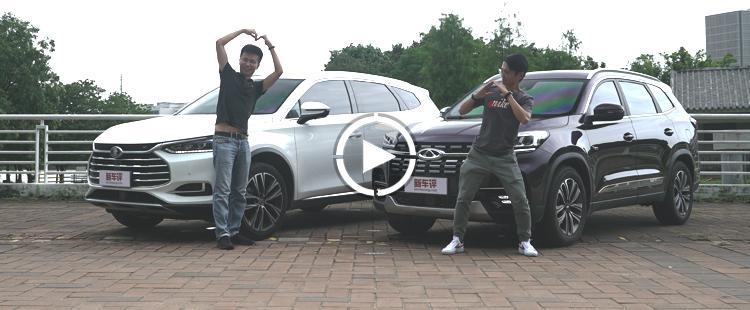 奇瑞瑞虎8 VS比亚迪唐:高性价比,15万中型SUV哪家强?