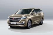 汉腾首款MPV车型汉腾V7上市:售价7.99-13.59万元