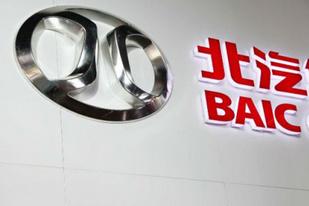 北京汽车公布多项重磅消息:品牌将换标/绅宝将被停用