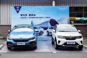 启辰D60EV和e30两款车型同步预售,加速布局新能源市场