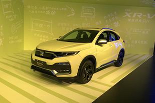 東風本田新款XR-V上市:售價區間12.79-17.59萬元