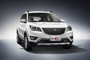 長安歐尚科賽5正式上市:定位小型SUV,售6.99-7.99萬元