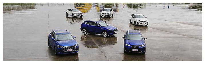誰是消費升級最佳選擇?六款豪華入門SUV橫評(上)