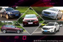 轿车和SUV之间,到底有些什么明显的区别?