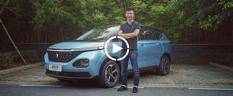 新寶駿RM-5初體驗:年輕人的中國潮牌?