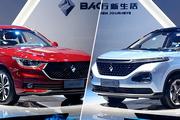 新宝骏设计品鉴会:最科幻的量产车居然是台MPV
