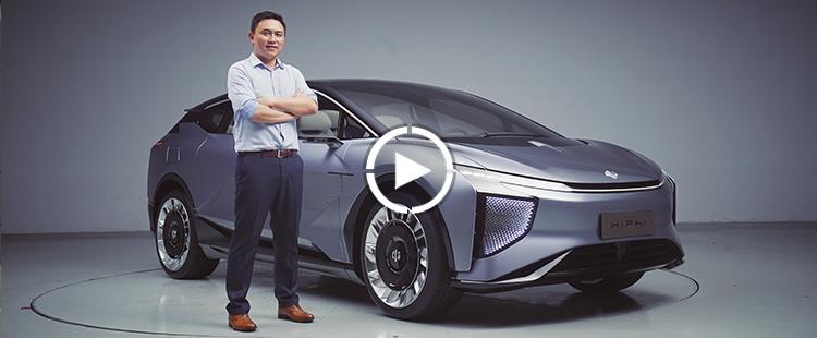 豪华全域智能纯电超跑SUV 高合HiPhi 1全球首发