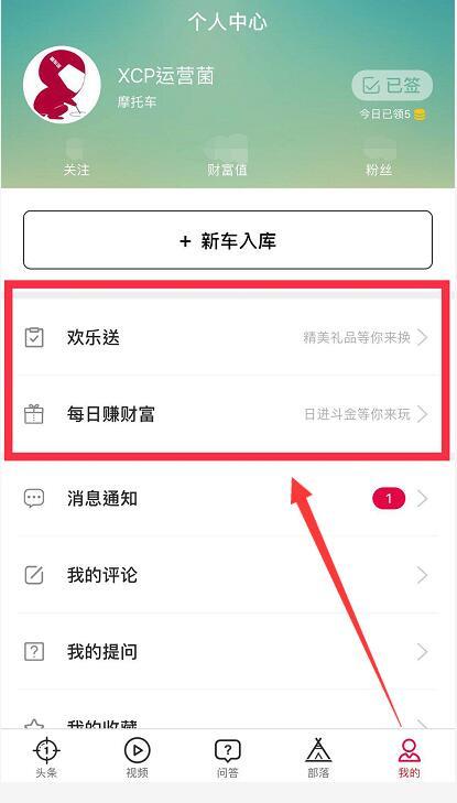 秋高应气爽!【迎秋特别版】礼品上线!