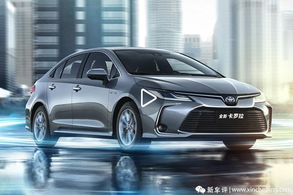 一汽豐田全新第12代卡羅拉