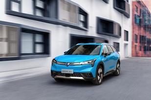 廣汽新能源Aion LX啟動預售,補貼后25萬起