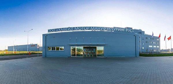 享受更多优惠政策,长城与俄罗斯政府签署特别投资合同