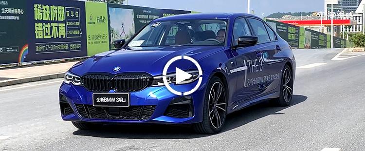 BMW 325Li:賽道+山路,體驗依舊是舒適?!