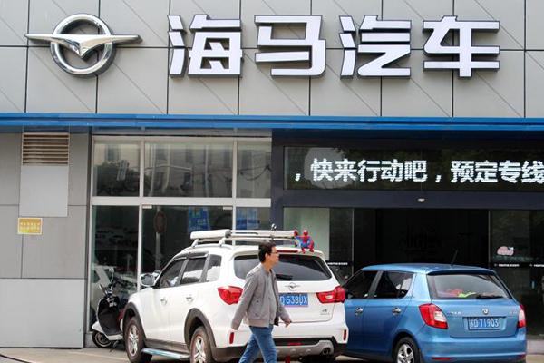 尋求破局之路,海馬汽車成立新能源汽車公司青雁新能源