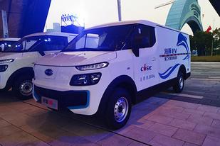开瑞纯电厢式货车海豚EV上市:销售价12.48-12.88万