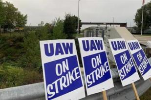 因福利問題未談攏,美國近5萬名通用汽車工人罷工