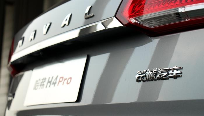 """哈弗H4 Pro试驾:""""Pro""""给年轻人的第一辆哈弗"""