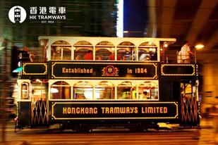 最适合电动车的城市,是中国香港吧