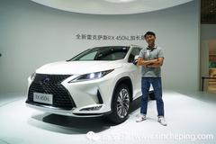 2019成都车展新车快评:全新雷克萨斯RX 450hL加长版