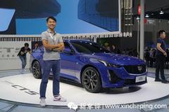 2019成都车展新车快评:凯迪拉克CT5