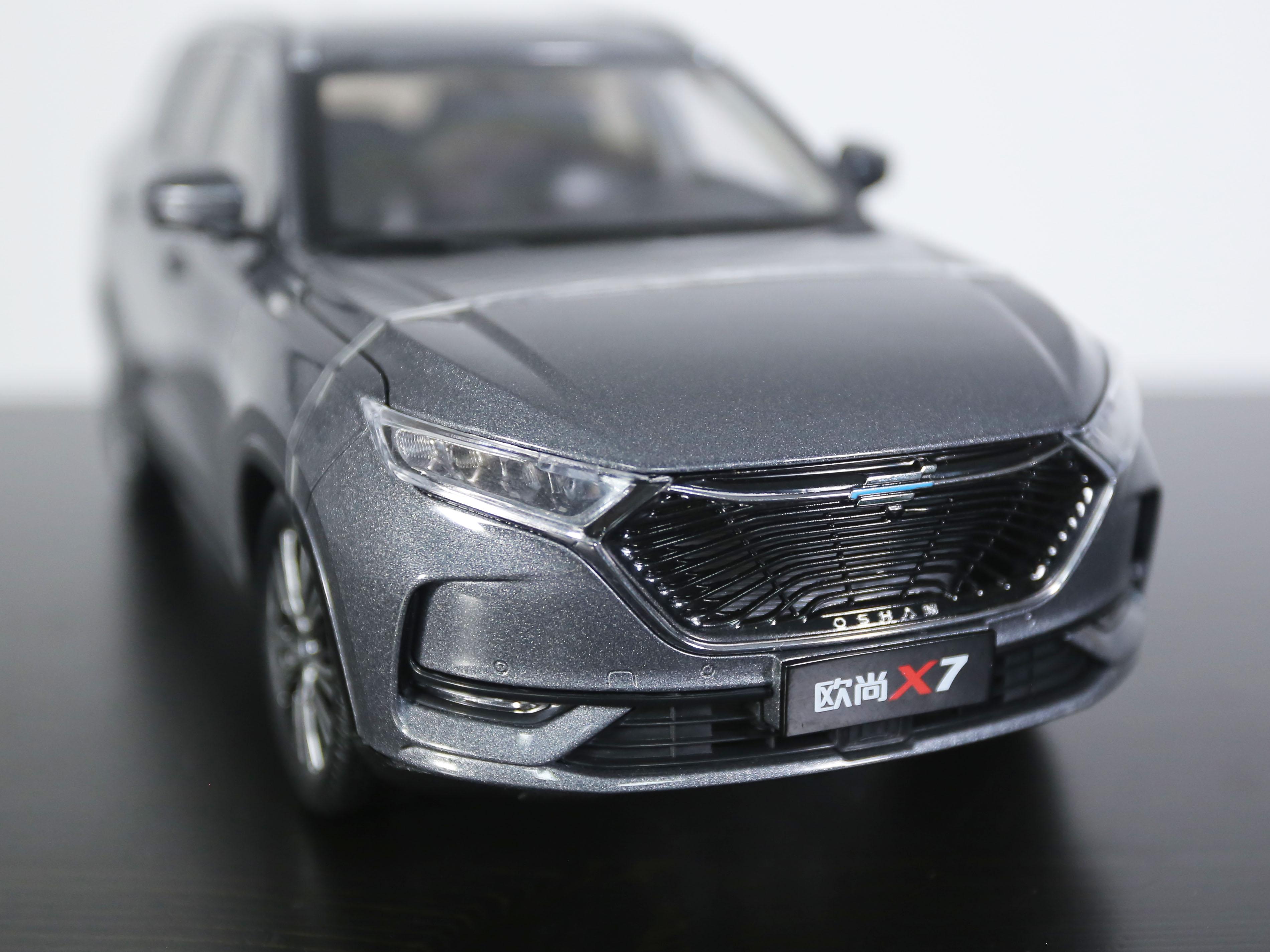 【國慶特別版】歐尚X7車模(比例1:18)