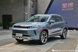 2019成都車展:星途LX推四款車型 預售價12.79-15.59萬