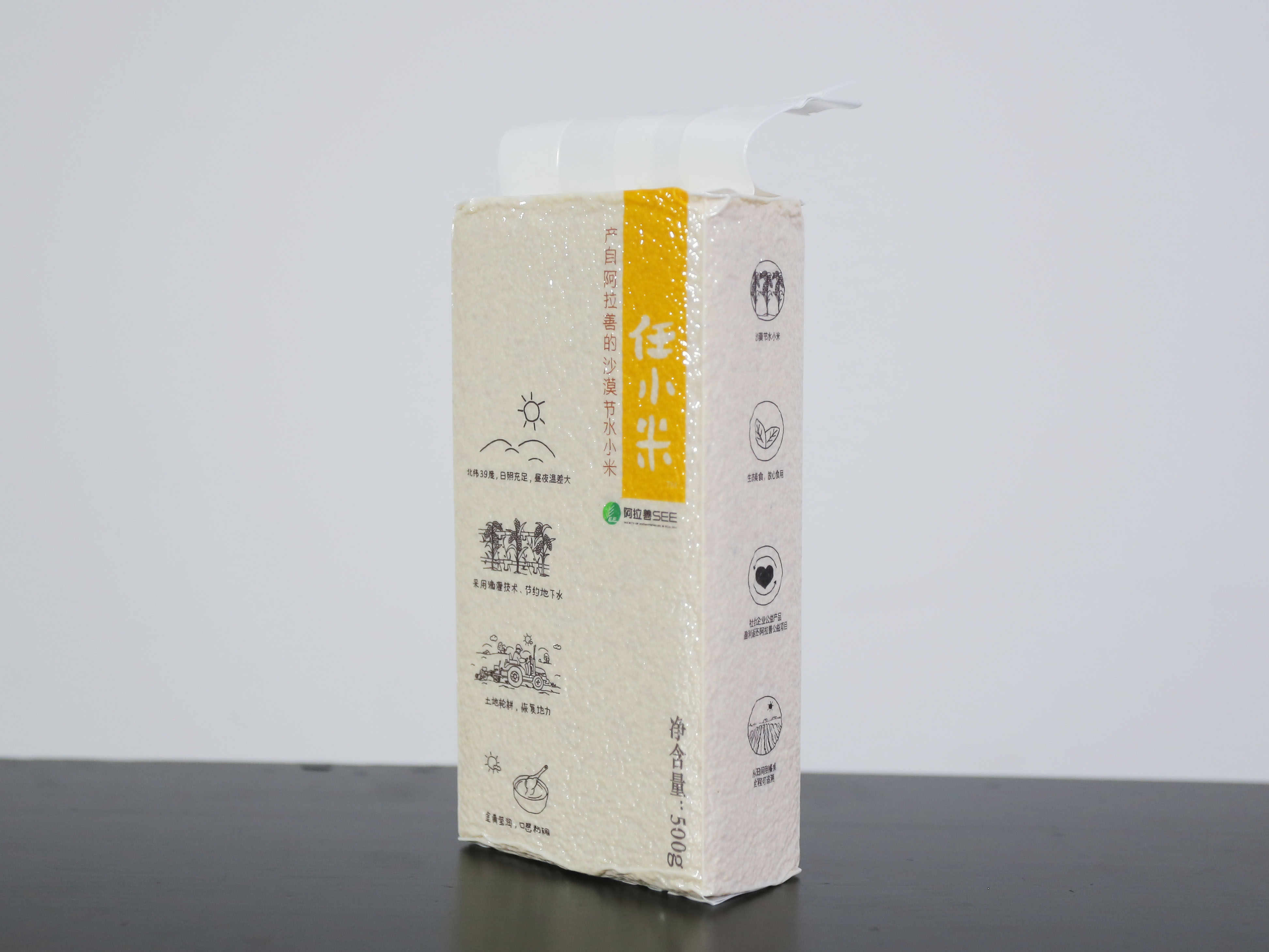 【國慶特別版】小黃米