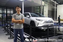 2019成都车展新车快评:丰田RAV4荣放