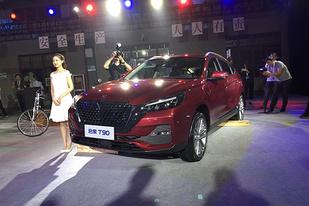 东风启辰中期改款T90正式上市:售11.88-15.48万