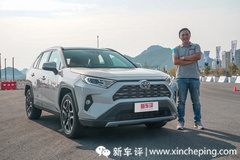 一汽丰田全新RAV4荣放首次体验:两种四驱系统差异真大!