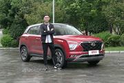 北京現代新一代ix25首試:什么都換了,能換消費者的心嗎?