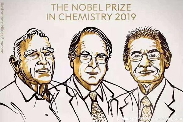 锂电池凭什么获得诺贝尔化学奖?多年来技术有什么进步?