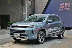 星途全新紧凑型SUV星途LX上市 售价12.59-15.09万元