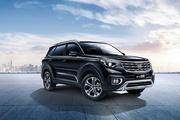 起亚智跑两款特别版车型上市:配置更优,售14.49万起
