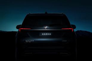 別克首款國產中大型SUV昂科旗官圖亮相 新車將于年內上市