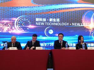 第十七屆廣州汽車展即將盛大開幕