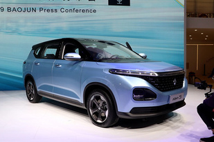 廣州車展:不要渦輪?自吸來了 新寶駿RM-5自吸車型上市